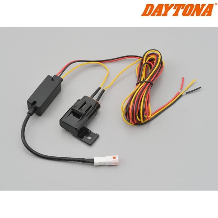 DAYTONA 17087 M760D用 補修 12Vデンゲンケーブル(約2m/2Aヒューズボックス付き)