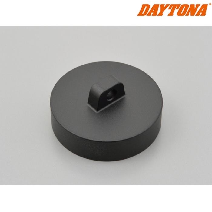 DAYTONA 17096 M777D用 補修 エンドキャップ(本体用)
