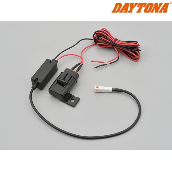DAYTONA 17093 M777D用 補修 12Vデンゲンケーブル(約 2m / 2A ヒューズボックス付き)