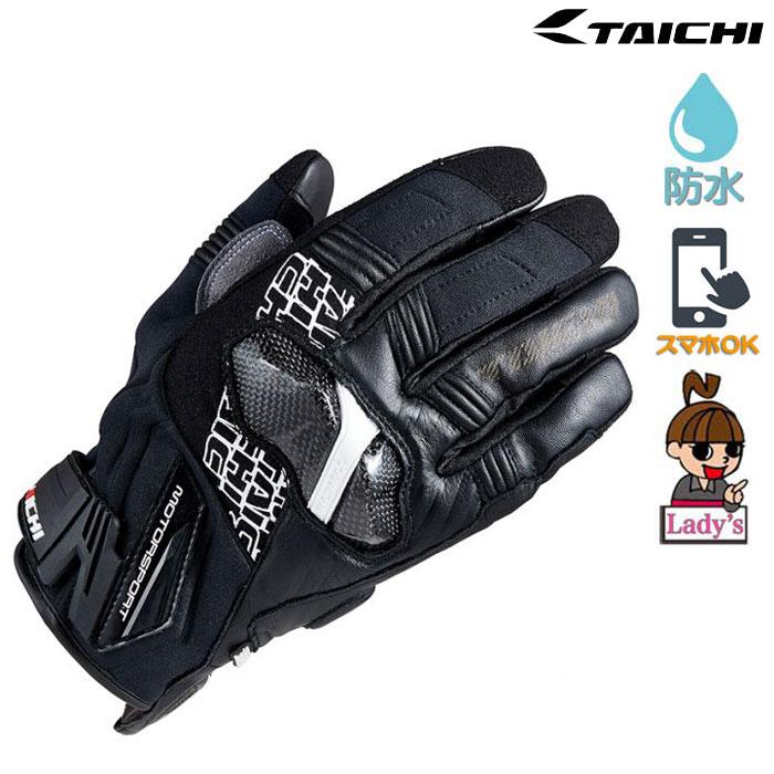 アールエスタイチ (レディース)RST635 アームドウインターグローブ BLACK/WHITE◆全3色◆