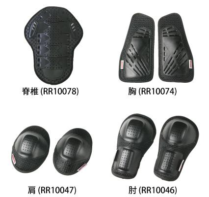 ROUGH&ROAD RR10095 ハードパッド フルセット