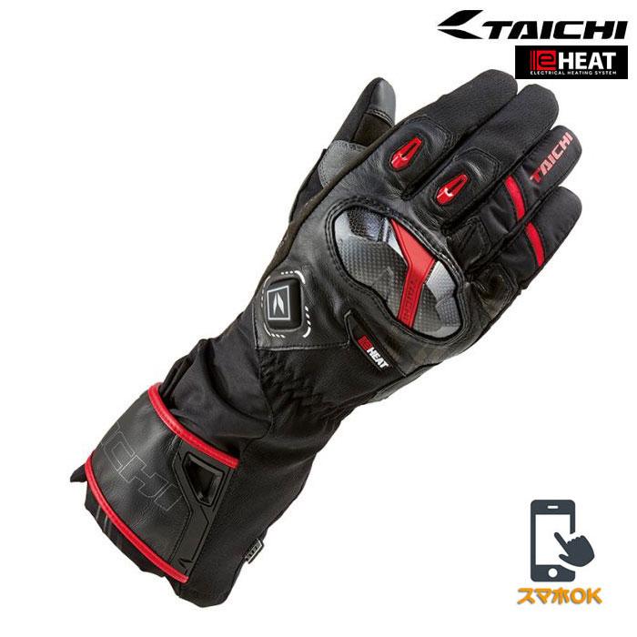 アールエスタイチ RST632 e-HEAT アームド グローブ BLACK/RED◆全3色◆