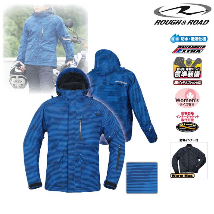 ROUGH&ROAD (レディース)RR7696ラフフィールドパーカー スラントブルー◆全3色◆