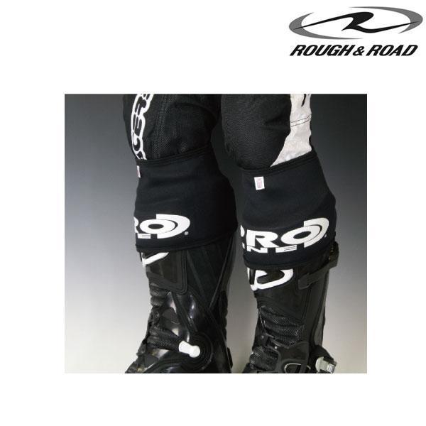 ROUGH&ROAD PL37 PROLINE ブーツゲイター ブラック