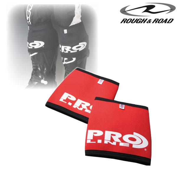 ROUGH&ROAD PL37 PROLINE ブーツゲイター レッド