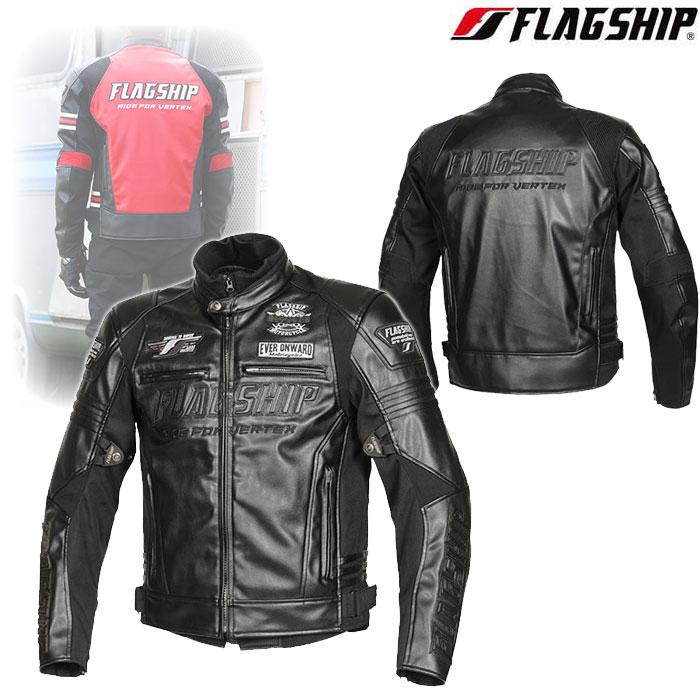 Flagship FJ-W193 イグナイトPUレザージャケット ブラック/ブラック◆全7色◆