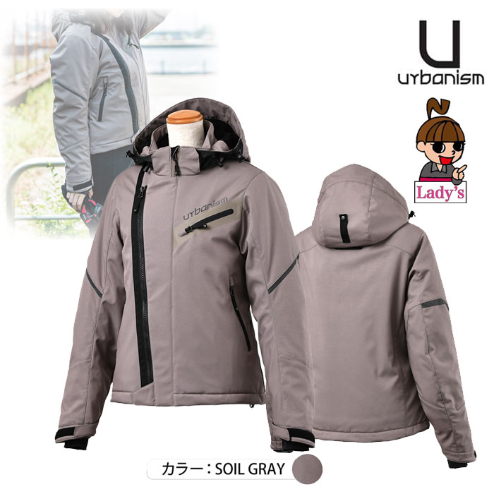 J-AMBLE (レディース)UNJ-083W シティライドソフトシェルジャケット SOIL GRAY ◆全3色◆