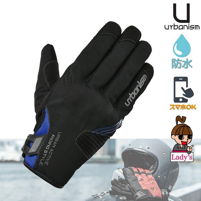 J-AMBLE (レディース)UNG-234 アーバンプロテクトウィンターグローブ BLACK/BLUE ◆全4色◆