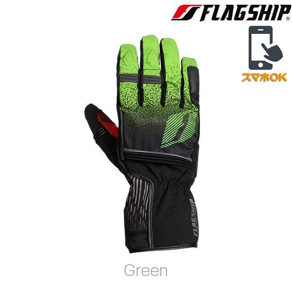 Flagship FG-W604 ヴァストフィールドグローブ グリーン◆全4色◆