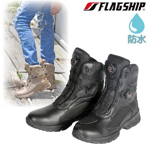 FSB-802 タクティカルライディングブーツ Black◆全2色◆