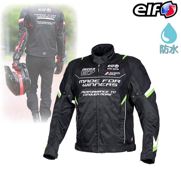 elf EJ-A107 WPヴィストーゾジャケット Black&Green◆全5色◆