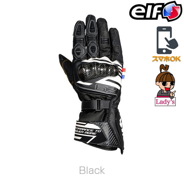 elf (レディース)EG-W505 エヴォルツィオーネロンググローブ Black◆全4色◆