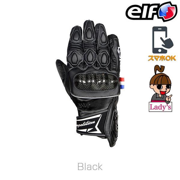 elf (レディース)EG-W507 ストラーダカーボングローブ  Black◆全3色◆