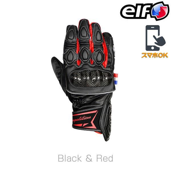 elf EG-W507 ストラーダカーボングローブ Black&Red◆全5色◆