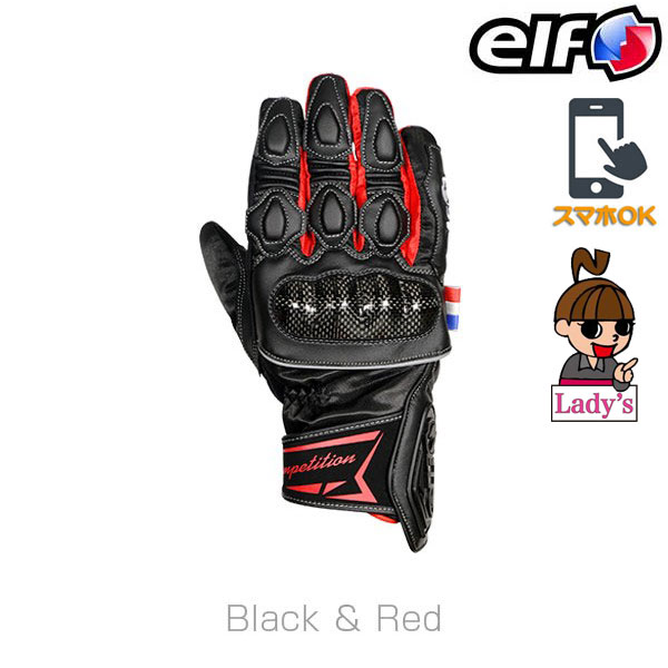 elf (レディース)EG-W507 ストラーダカーボングローブ  Black&Red◆全5色◆