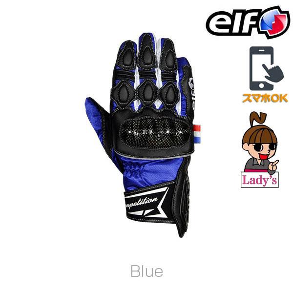 elf (レディース)EG-W507 ストラーダカーボングローブ  Blue◆全5色◆