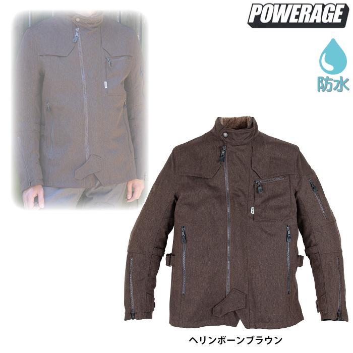 POWERAGE PJ-20203 トレンチライダース ヘリンボーンブラウン ◆全4色◆