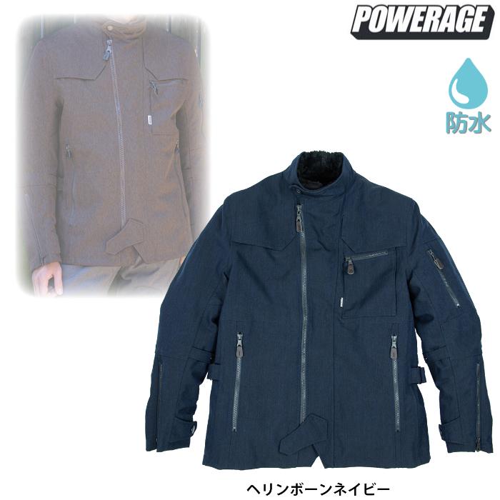 POWERAGE PJ-20203 トレンチライダース ヘリンボーンネイビー ◆全4色◆