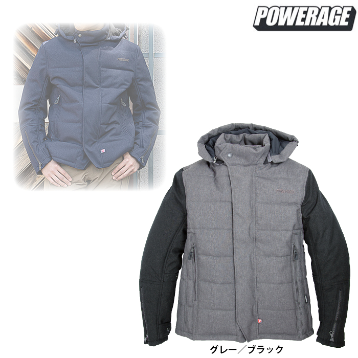POWERAGE PJ-20205 プリマロフトウォームパーカー グレー/ブラック ◆全4色◆