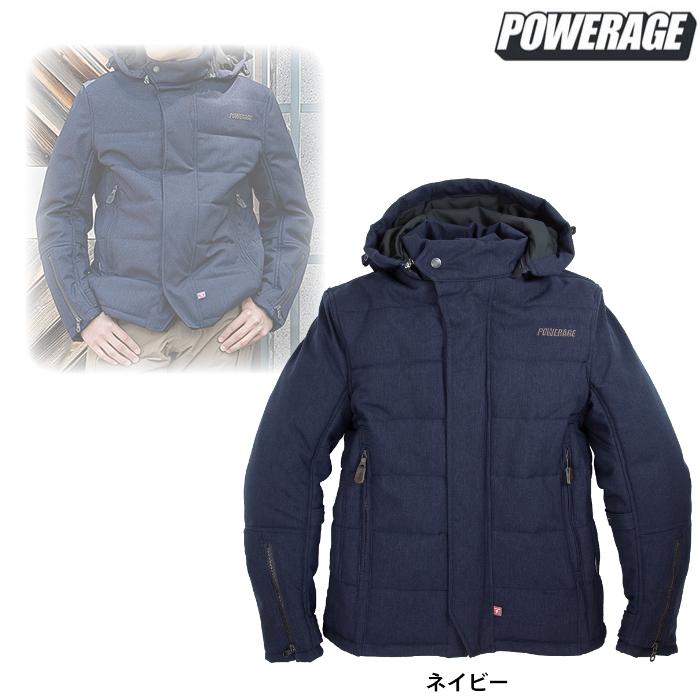 POWERAGE PJ-20205 プリマロフトウォームパーカー ネイビー ◆全4色◆