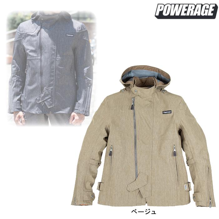 POWERAGE PJ-20301 ウォーターブロックオールシーズンパーカー ベージュ ◆全4色◆