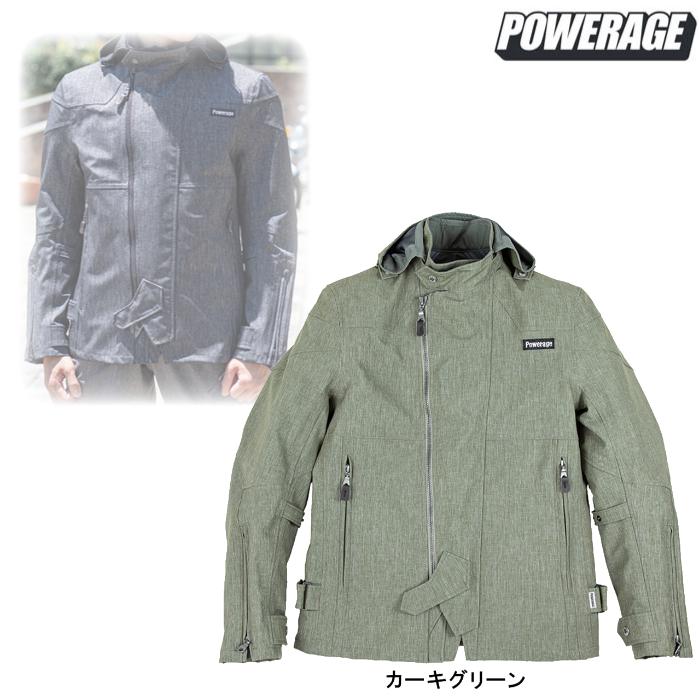POWERAGE PJ-20301 ウォーターブロックオールシーズンパーカー カーキグリーン◆全4色◆
