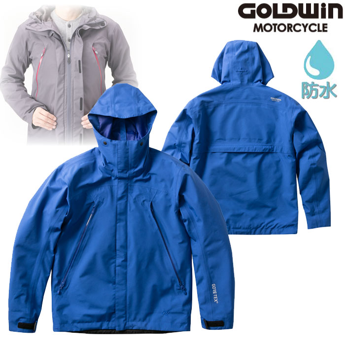 GOLDWIN GSM22900 ゴアテックスマルチフードジャケット ブルー(B)◆全4色◆
