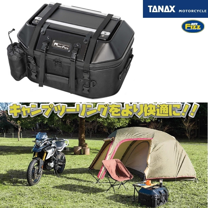 TANAX TANAX キャンプテーブルシートバッグ ブラック