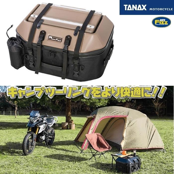 TANAX TANAX キャンプテーブルシートバッグ ブラウン