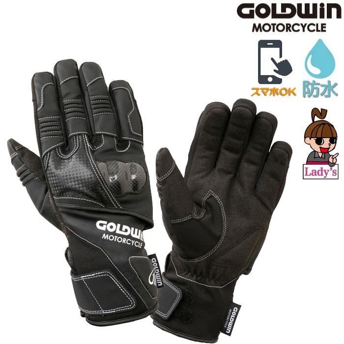 GOLDWIN (レディース)GSM26055 リアルライドウインターグローブ ブラック(K)◆全4色◆