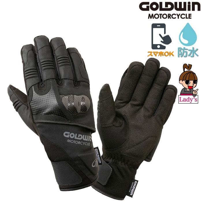 GOLDWIN (レディース)GSM26055 リアルライドウインターグローブ ブラック×ブラック(KK)◆全4色◆