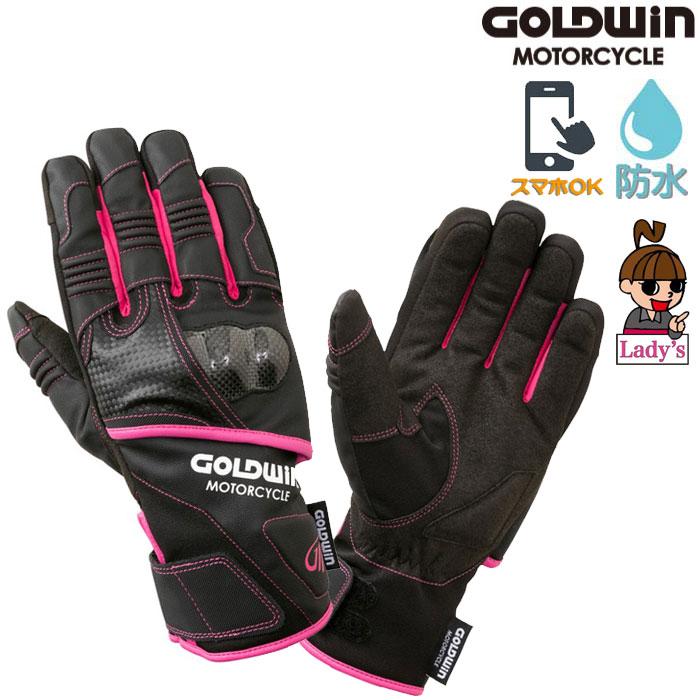 GOLDWIN (レディース)GSM26055 リアルライドウインターグローブ ブラック×ピンク(KP)◆全4色◆