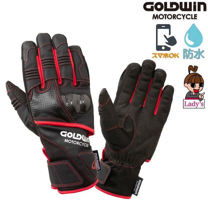 GOLDWIN (レディース)GSM26055 リアルライドウインターグローブ ブラック×レッド(KR)◆全4色◆