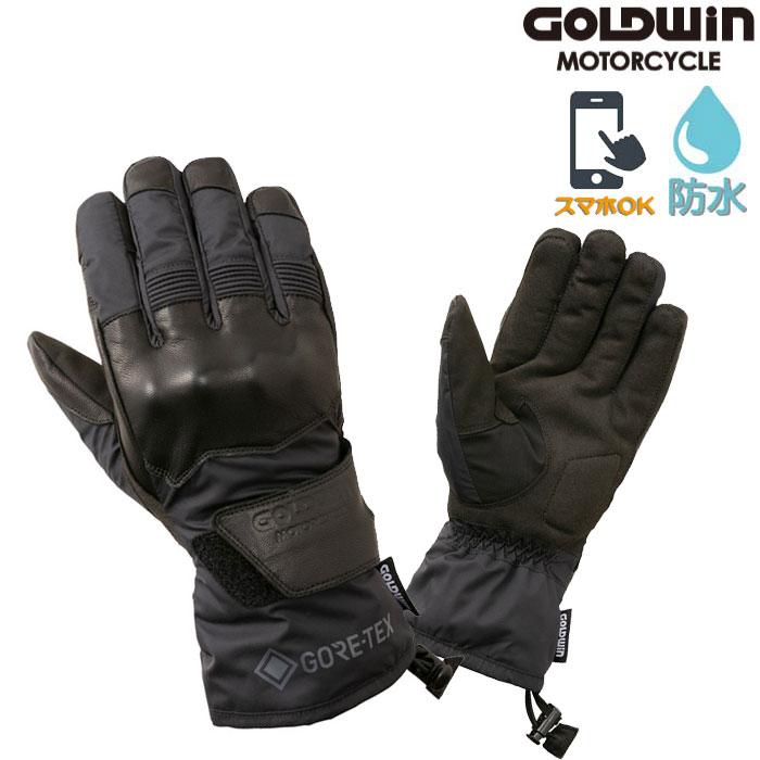 GOLDWIN GSM26056 GWM X-OVER ゴアテックスウインターグローブ ブラック(K)◆全3色◆