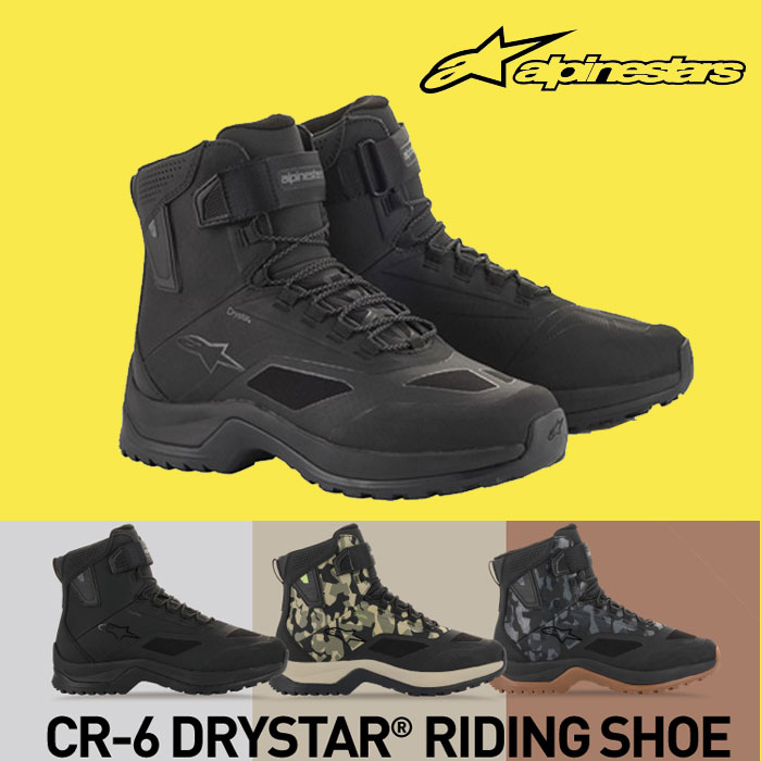 alpinestars CR-6 DRYSTAR RIDING SHOES 10 BLACK◆全3色◆
