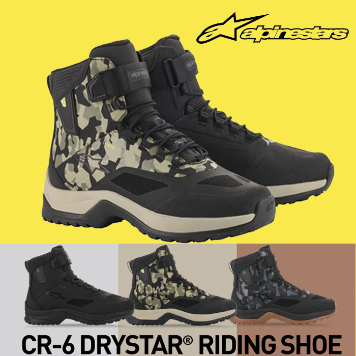 alpinestars CR-6 DRYSTAR RIDING SHOES 1609 BLACK MILITARY GREEN CAMO SAND◆全3色◆