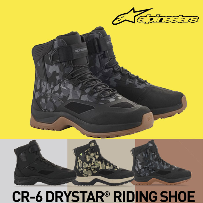 alpinestars CR-6 DRYSTAR RIDING SHOES 9084 BLACK GRAY CAMO GUM◆全3色◆