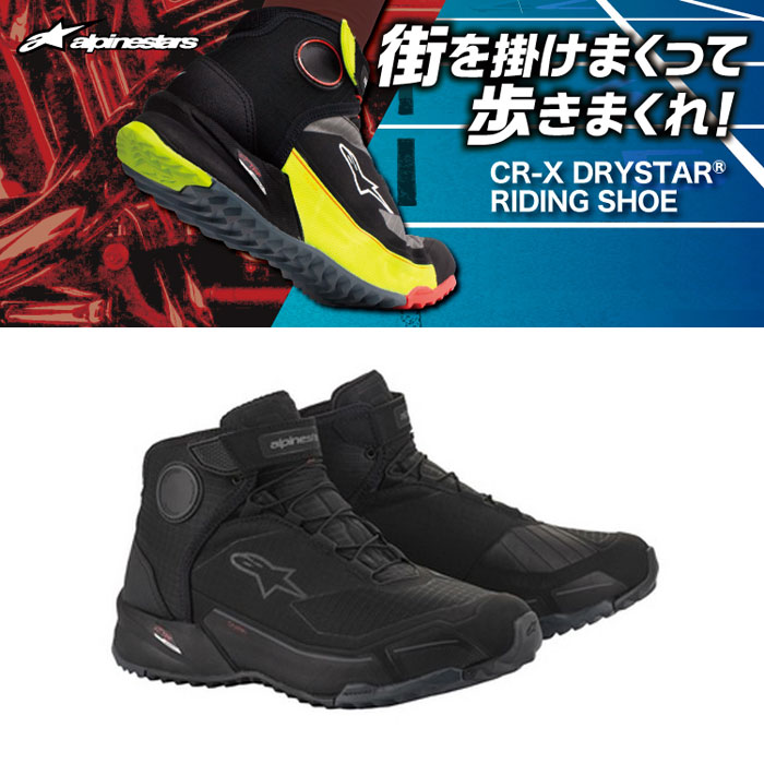 CR-X DRYSTAR RIDING 1100 BLACK BLACK◆全5色◆