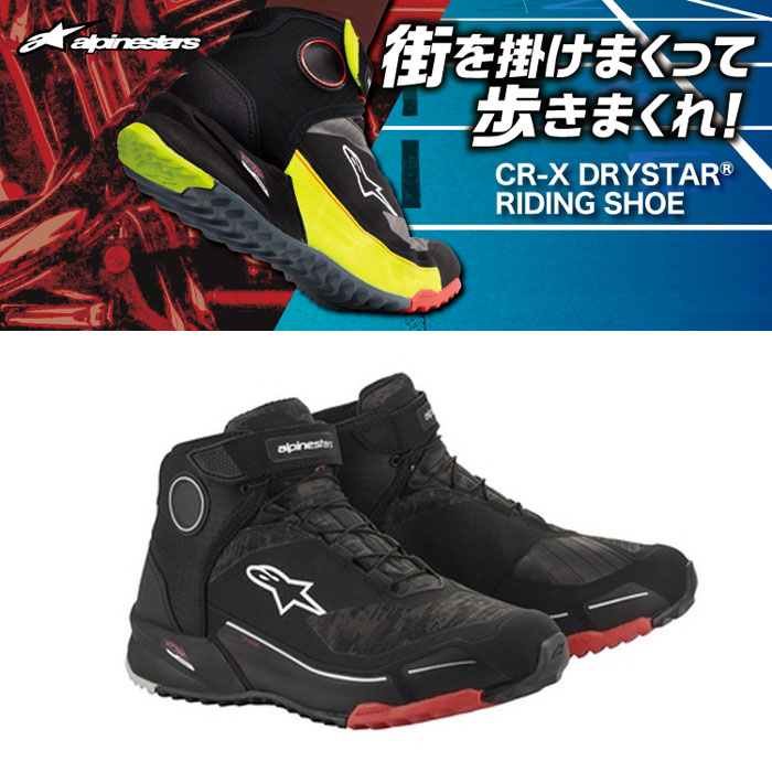 alpinestars CR-X DRYSTAR RIDING 993 BLACK CAMO RED◆全5色◆