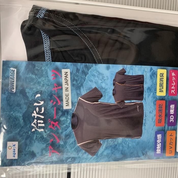 POWERAGE 【春夏ウェアアウトレット】個別配送のみ COOLシャツ半