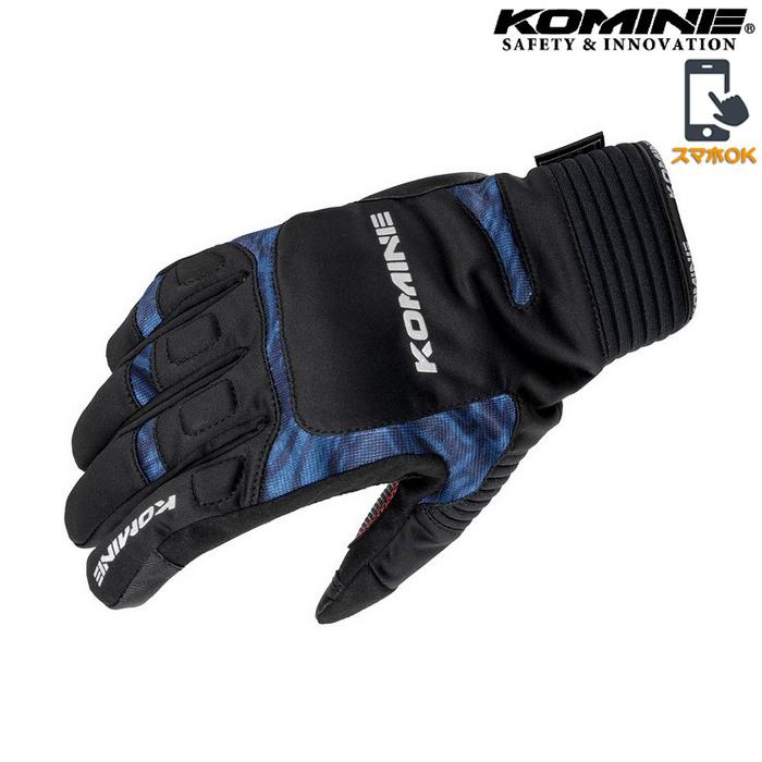 komine GK-801 ウインターグローブ 『カルタゴ』透湿防水 防風 防寒 保温 スマホ対応  ネイビーマーブル ◆全9色◆