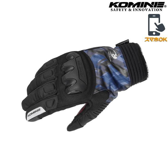 komine GK-834 プロテクトウィンターグローブ ペイドネイビー ◆全6色◆