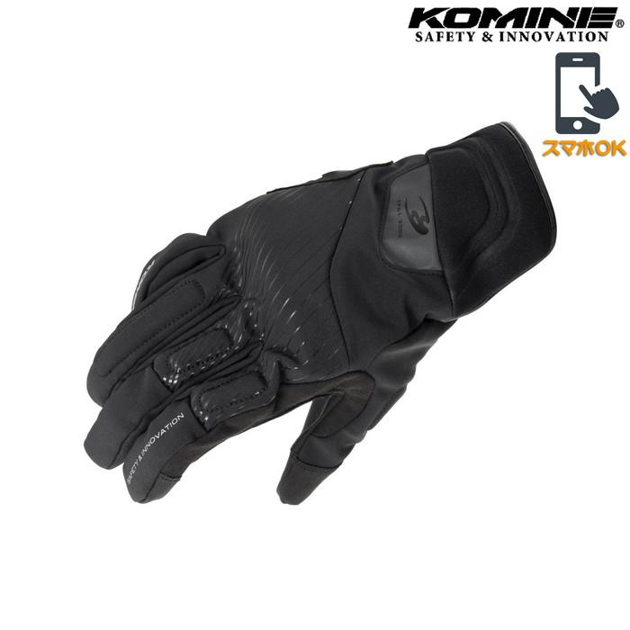 komine GK-841 プロテクトウインターショートグローブ ブラック ◆全4色◆