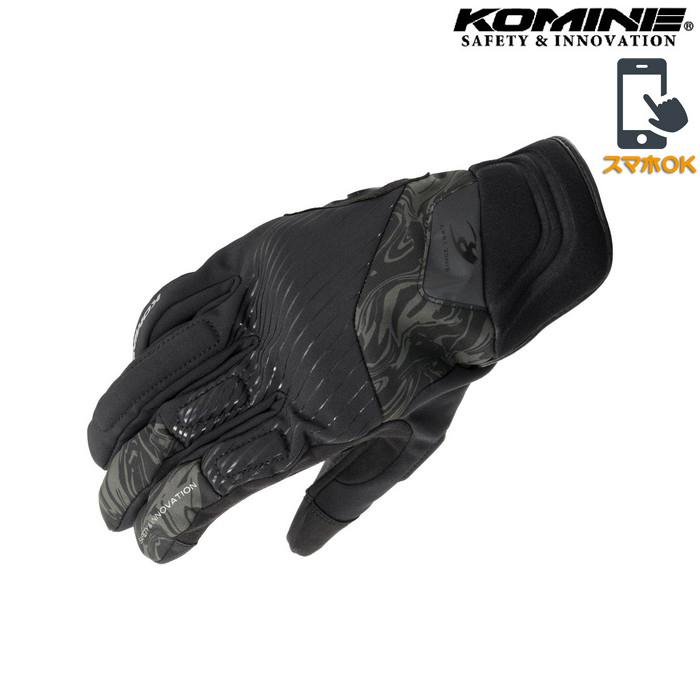 komine GK-841 プロテクトウインターショートグローブ ブラックマーブル ◆全4色◆