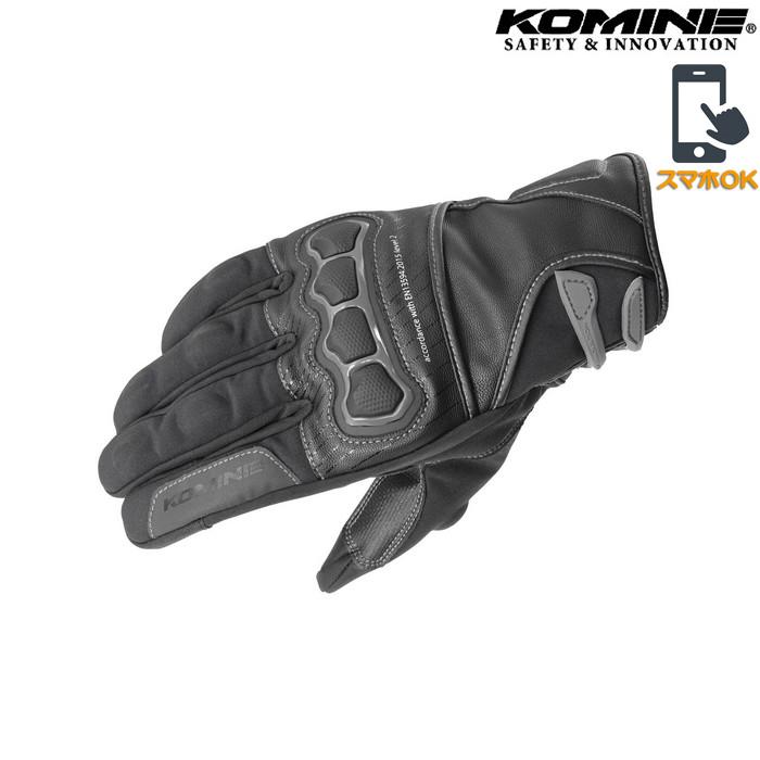 komine GK-843 ハイプロテクトウインドプルーフグローブHG ブラック/グレー ◆全3色◆