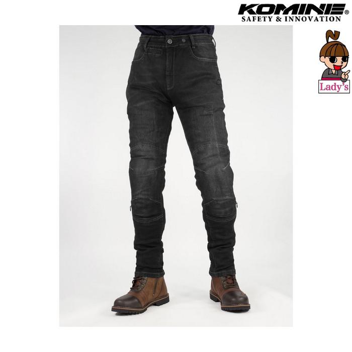 komine レディース WJ-749R プロテクトジーンズ ブラック ◆全2色◆