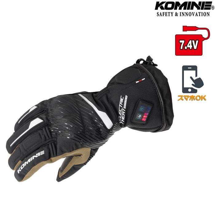 komine EK-215 デュアルヒートプロテクトエレクトリックグローブ Black◆全3色◆