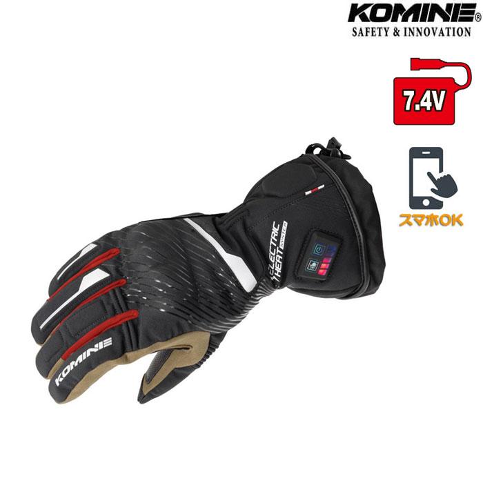 komine EK-215 デュアルヒートプロテクトエレクトリックグローブ Black/Red◆全3色◆