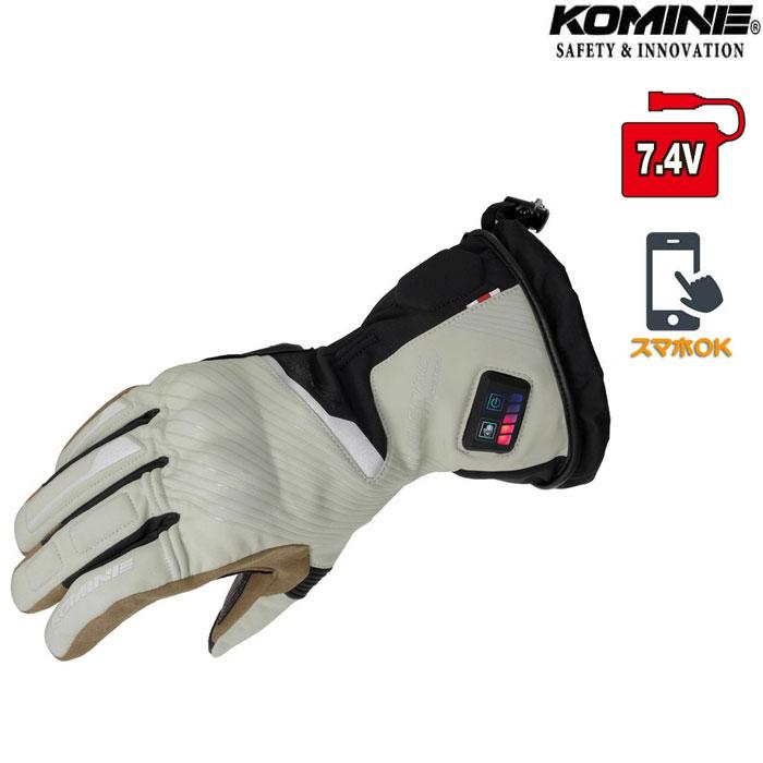 komine EK-215 デュアルヒートプロテクトエレクトリックグローブ Light Grey/Black◆全3色◆