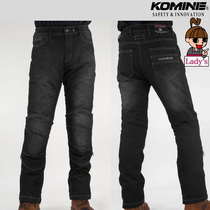 komine レディース WJ-925R ウォームシステムジーンズ Black◆全2色◆